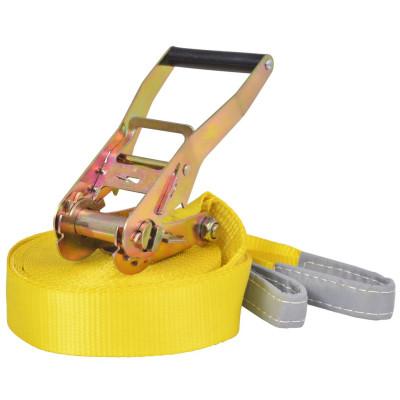 Corde lâche pour slackline 15 m x 50 mm 150 kg Jaune