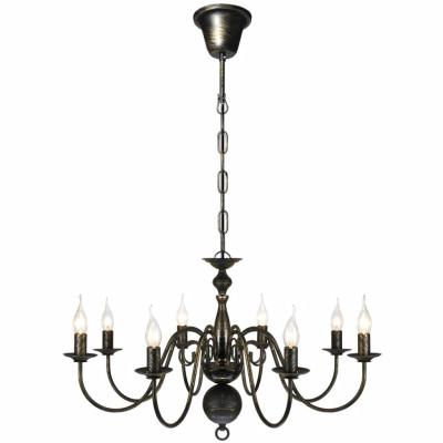 Lustre en métal noir antique 8 x E14 ampoules